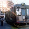 阪神電気鉄道 国道線 71形 73