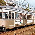 広島電鉄 宮島線直通用 70形 77F② 77B もとドルトムント市電