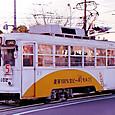 広島電鉄 市内線用 1100形冷房改造車 1102 (もと神戸市電 1100形 1102)