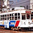 広島電鉄 市内線用 1100形冷房改造車 1102_(もと神戸市電 1100形 1102)