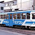 広島電鉄 市内線用 1100形冷房改造車 1104 (もと神戸市電 1100形 1104)