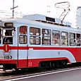 広島電鉄 市内線用 1150形冷房改造車 1153 (もと神戸市電 1150形 1153)広告塗装
