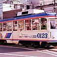 広島電鉄 市内線用 1150形冷房改造車 1156 (もと神戸市電 1150形 1156)広告塗装