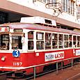 広島電鉄 市内線用 1150形冷房改造車 1157 (もと神戸市電 1150形 1157)広告塗装2