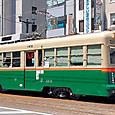 広島電鉄 市内線用  1900形 1909 (もと 京都市電1900形 1925)