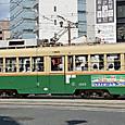 広島電鉄 市内線用  1900形 1905 (もと 京都市電1900形 1919)