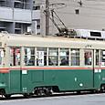広島電鉄 市内線用  1900形 1914 (もと 京都市電1900形 1930)