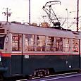 広島電鉄 市内線用  1900形 1901 (もと 京都市電1900形 1916)