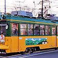 広島電鉄 市内線用  1900形広告塗装 1902 (もと 京都市電1900形 1917)