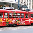 広島電鉄 市内線用  1900形広告塗装 1903 (もと 京都市電1900形 1918)