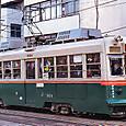 広島電鉄 市内線用  1900形 1904 (もと 京都市電1900形 1923)