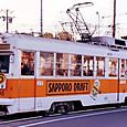 広島電鉄 市内線用  1900形広告塗装 1905 (もと 京都市電1900形 1919)
