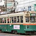 広島電鉄 市内線用  1900形 1902 (もと 京都市電1900形 1917)