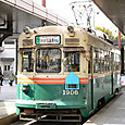 広島電鉄 市内線用  1900形 1906 (もと 京都市電1900形 1920)