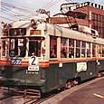 広島電鉄 市内線用  1900形 1908 (もと 京都市電1900形 1921)