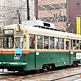 広島電鉄 市内線用  1900形 1911 (もと 京都市電1900形 1927)