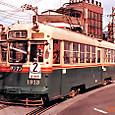 広島電鉄 市内線用  1900形 1913 (もと 京都市電1900形 1929)