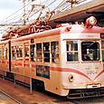 広島電鉄 宮島線直通用 2500形 03F② 2504