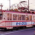 広島電鉄 宮島線直通用 3000形 03F① 3003A