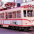 広島電鉄 宮島線直通用 3000形 03F③ 3003B