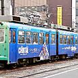 *広島電鉄 3000形 03F① 3003A 広告塗装