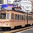 広島電鉄 3000形 冷房装置更新車 06F① 3006A 市内線用