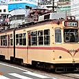 広島電鉄 3000形 冷房装置更新車 06F③ 3006B 市内線用
