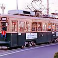 広島電鉄 市内線用 350形冷房改造車 353 (もと宮島線直通用 850形 853)