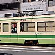 広島電鉄 宮島線直通用 3800形05F① 3805A