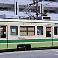 広島電鉄 宮島線直通用 3800形05F③ 3805B