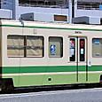 広島電鉄 宮島線直通用 3800形05F② 3805C
