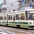広島電鉄 宮島線直通用 3800形06F③ 3806B
