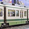 広島電鉄 宮島線直通用 3800形06F② 3806C