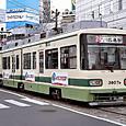 広島電鉄 宮島線直通用 3800形07F③ 3807B