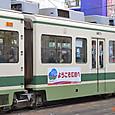 広島電鉄 宮島線直通用 3800形07F② 3807C