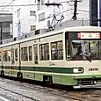 広島電鉄 宮島線直通用 3800形09F③ 3809B
