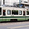 広島電鉄 宮島線直通用 3900形02F① 3902A