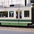 広島電鉄 宮島線直通用 3900形02F② 3902C