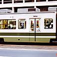 広島電鉄 宮島線直通用 3900形04F② 3904C
