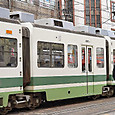 広島電鉄 宮島線直通用 3900形01F② 3901C