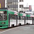 *広島電鉄 3950形広告塗装 52F① 3952A
