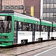 *広島電鉄 3950形 グリーンライナー 55F③ 3955B