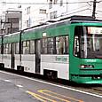 広島電鉄 3950形 グリーンライナー 56F① 3956A