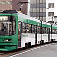 広島電鉄 3950形 グリーンライナー 56F③ 3956B