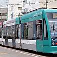 広島電鉄 5000形 5004 グリーンムーバー 2001年シーメンス デュワグ アルナ製 撮影2014年3月