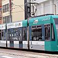 広島電鉄 5000形 5005 グリーンムーバー 2001年シーメンス デュワグ アルナ製 撮影2014年3月