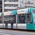 広島電鉄 5000形 5002 グリーンムーバー 1999年シーメンス デュワグ アルナ製 撮影2014年3月