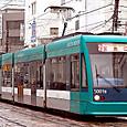 広島電鉄 5000形 5001 グリーンムーバー 1999年シーメンス デュワグ アルナ製 撮影2006年3月