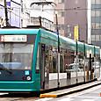 広島電鉄 5000形 5003 グリーンムーバー 1999年シーメンス デュワグ アルナ製 撮影2006年3月