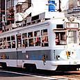 広島電鉄 市内線用 500形冷房改造車 501 広告塗装